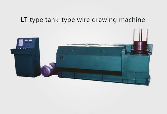 LT type tank-type wire drawing machine